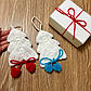 Дизайнерские украшения на елку ручной работы. Набор из 2-х шт. В подарочной упаковке., фото 2