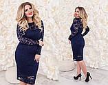 Гипюровое батальное облегающее платье средней длинны (6расцв) 48-54р., фото 2