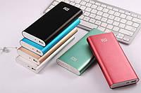Повер банк Xiaomi Mi Power Bank 20800 Mah