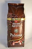 Кава в зернах Douwe Egberts Paloma 1 кг., Угорщина