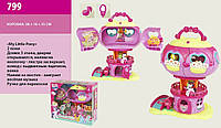 """Домик """"My Little Pony """" 799, с пони, с аксессуарами,на батарейках, музыкальные, световые эффекты, в коробке."""