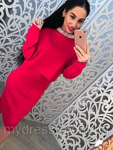 Клстюм юбка+свитер с ожерельем