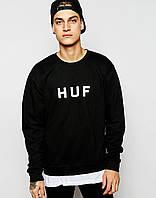 Свитшот Huf черный с белым логотипом,унисекс (мужской,женский,детский)