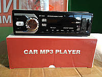 Car Mp3 Player Sp-1233 магнитола