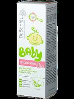 Детский крем 0+ Baby 75 ml.