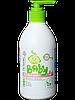 Детское мыло Dr.Sante 0+ Baby 300 мл