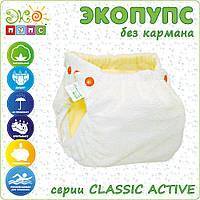 Многоразовый подгузник Classic ACTIVE, 76-87 (10-15 кг)