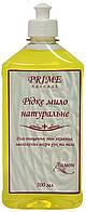 Жидкое мыло Prime Лимон 500 мл