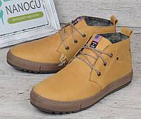 Ботинки мужские зимние кожаные Montana casual yellow на меху, Желтый, 40