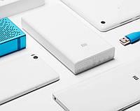Батарея универсальная Xiaomi Mi power bank 20000mAh