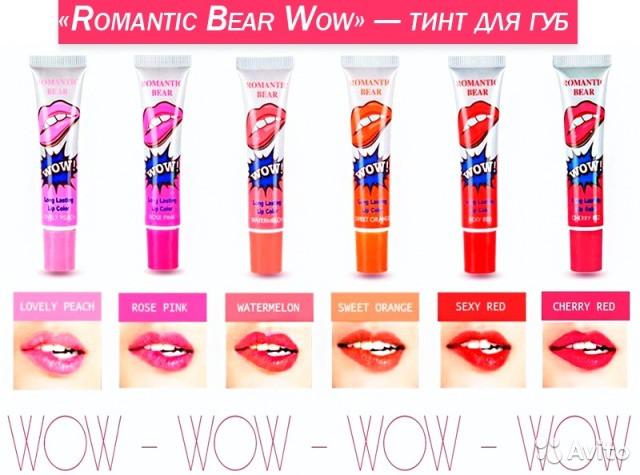 """Тинт для губ """"Romantic Bear WOW"""" Cherry Red"""