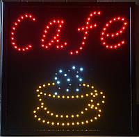 """Светодиодная вывеска """"Cafe"""". Размер: 55см х 55см."""