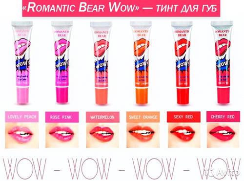 """Тинт для губ """"Romantic Bear WOW"""" Sweet Orange"""