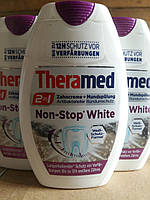 Зубная паста 2 in 1 Theramed Non-Stop White, 75 мл