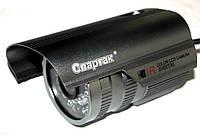 Цветная камера видеонаблюдения с инфракрасной подсветкой наружного видеонаблюдения CCTV Camera 659 Спартак