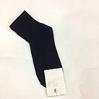 Носки женские Элегант демисезонные чёрные
