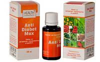 Анти Диабет Макс  (Anti Diabet Max) препарат для укрепления иммунной системы