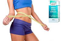 Макс Слим Эффект (Max Slim Effect) эффективный метод быстрого похудения