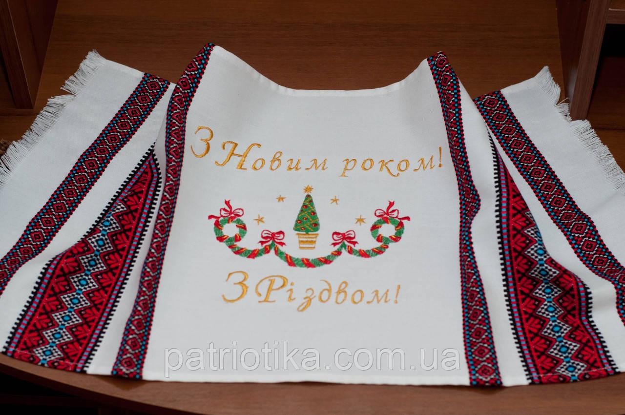 Новогодний рушник   Новорічний рушник 004