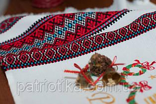 Новогодний рушник   Новорічний рушник 004, фото 2