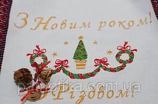 Новогодний рушник   Новорічний рушник 004, фото 3