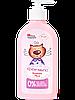 Крем-мило Кішечка Муся Pink Elephant 250 ml.