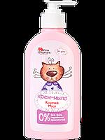 Крем-мыло Кошечка Муся Pink Elephant 250 ml.