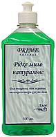 Жидкое мыло Prime Алое-вера 500 мл