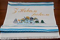 Новогодний рушник | Новорічний рушник 006, фото 1