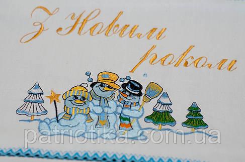 Новогодний рушник | Новорічний рушник 006, фото 2