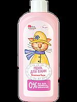 Піна для ванн Кішечка Ліза Pink Elephant 500 ml.