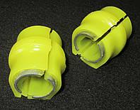 Втулка стабілізатора переднього CITROEN (Citroen/Peugeot 5094.89), фото 1