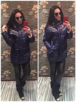 Зимняя куртка женская Эльза черная , куртки женские