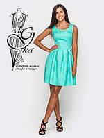 Короткие платья с пышной юбкой Юна-2 из модного жаккардового трикотажа