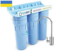Тройная система очистки Родниковая Вода