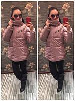 Зимняя куртка женская Эльза розовый беж , куртки женские