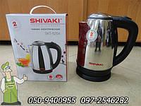 Чайник електрический Shivaki SKT-5204 нержавеющая сталь