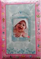 Фотоальбом.Альбом детский Baby 300ф.