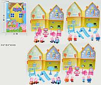 Игровой набор Домик с мебелью и 4 фигурки не оригинал