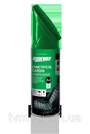 Универсальный очиститель салона Runway RW6145 450 мл