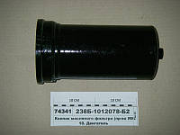 Колпак масляного фильтра (пр-во ЯМЗ), 238Б-1012078-Б2