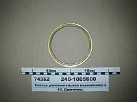 Кольцо уплотнительное подшипника вала коленчатого (пр-во ЯМЗ), 240-1005600