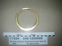 Кольцо упорное промежуточное вала коленчатого ЯМЗ-240 (пр-во ЯМЗ), 240-1005592