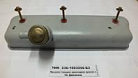 Крышка головки цилиндров ЯМЗ 236 с сапуном в сб. (пр-во ЯМЗ)