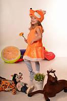 """Детский карнавальный костюм для девочки"""" Лисичка """""""