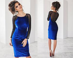 Т1096 Платье коктейльное размеры 42-50, фото 2