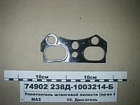 Уплотнитель штанговой полости КАМАЗ 7511