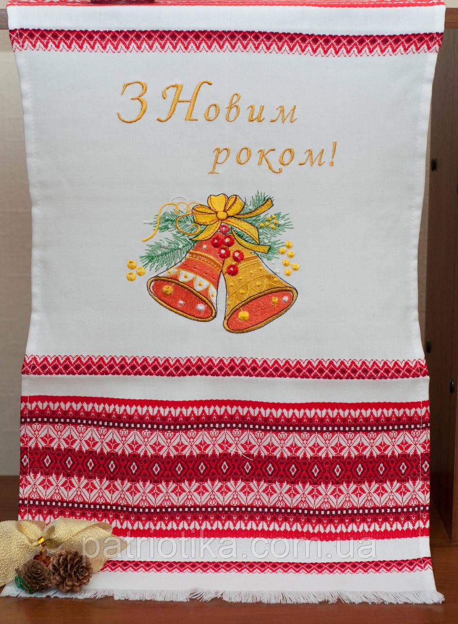 Новогодний рушник | Новорічний рушник 008