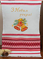 Новогодний рушник | Новорічний рушник 008, фото 1