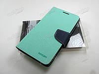 Кожаный чехол Mercury LG G Pro Lite Dual D686 (бирюзовый)